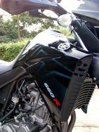 Yamaha Xt 660 R 2008