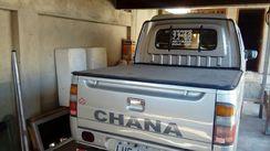 Venda Chana