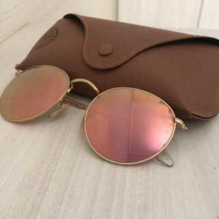 06de49deb Óculos de Sol Ray Ban Original- ( Usado) - Desapega